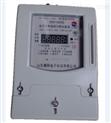 DDSY1540电子式预付费电能表