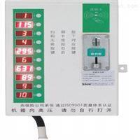 ACX-10AY智能电瓶车充电桩