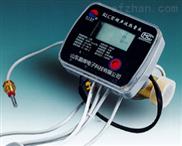 RLC型超声波热量表(用户型)