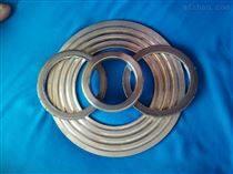 金属波齿复合垫片厂家直销