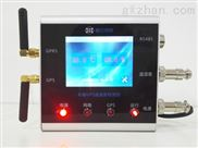 鑫芯物联无线车载GPS温湿度检测仪
