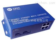 千兆两光四电级联型(手拉手式)光纤交换机光纤收发器