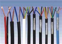 XFNH-DJFP2GP2计算机电缆厂家(建仪仪器)