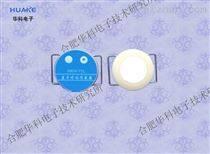 蓝牙呼吸传感器/无线呼吸传感器