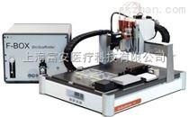 GeSim 3D生物支架打印機