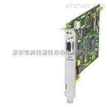 深圳6GK1562-3AA00西门子通讯处理器CP 5623
