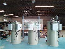 渔悦 纯氧溶氧器 水产增氧设备