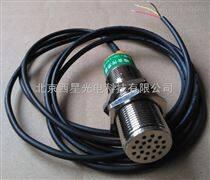 噪聲傳感器檢測儀器模擬量分貝噪聲變送器rs485在線模擬量輸出