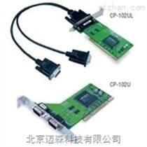 moxa工业级 Universal PCI 多串口卡