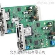 光纤转换器工业级TCF-142-RM