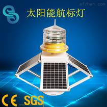 一体化太阳能航标灯 350灯质四面调节航道灯