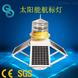 GS-LS-B-一体化太阳能航标灯 350灯质四面调节航道灯