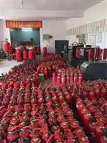 北京灭火器年检 维修检测、加压换粉贴标