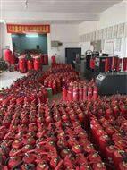 北京滅火器年檢 維修檢測、加壓換粉貼標