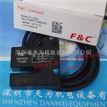 台湾嘉准F&C 标签传感器