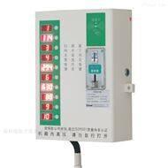 AcrelCloud-9000充电桩收费运营云平台