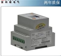 一路交流消防电源监控模块AFPM/T-AV