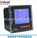 ACR110EL智能电表