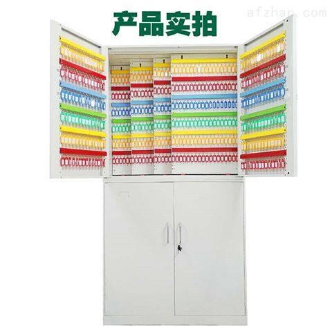 埃克薩斯鑰匙柜收納盒超大容量可分節