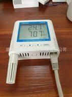 物联网专用智能数字式温湿度传感器