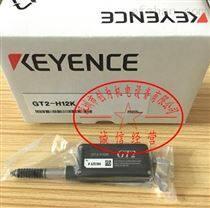 现货基恩士KEYENCE传感器GT2-H12K