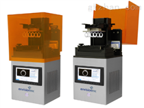3D打印機perffacture Vida