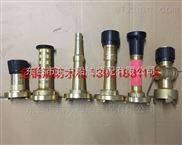 CCCF全铜直流水枪(QZ3.5/7.5)