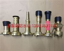 CCCF全铜内扣式接头(KN65)