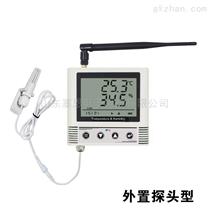 建大仁科新版GSP标准医药库房温湿度监测