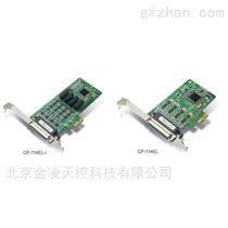 MOXA CP-114EL串口卡代理商