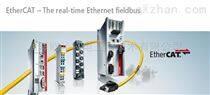 德國進口BECKHOFF EtherCAT端子盒端子模塊