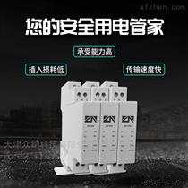 热插拔测控信号系统电涌保护器