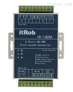 IR-1305A 光電隔離型分配器RS-485/232