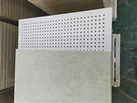 600*600岩棉玻纤冲孔吸音板具有重要的吸音效果好