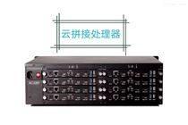 什么是VGA矩陣-信號切換