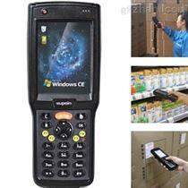 SHT26型PDA手持终端