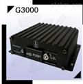 全球3G视频语音对讲设备G3000
