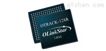 OTrack-128/OTrack-128A多模多频芯片