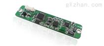 HEC360 三维电子罗盘全量程裸板