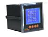 ACR120EL双向多功能网络电力仪表