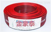 RVB 2芯红黑双色线