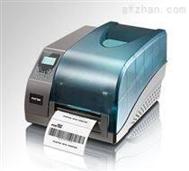 G2000eRFID标签打印机