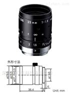 FL-HC0614-2M理光工业镜头200万像素系列
