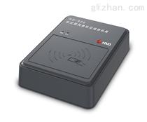 HD-900身份证阅读机具
