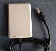 KL9005U超高频桌面读写器