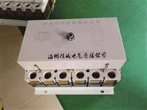 消防机械应急启动装置125A/6P喷淋泵强启