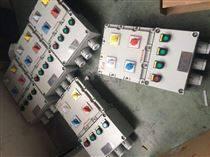 防爆接线箱-不锈钢防爆配电箱