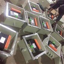 BK-6K防爆变压器控制箱 防爆照明配电箱