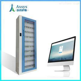 E-key4舟山智能钥匙柜E-key4