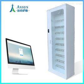 E-key4政府智能钥匙柜E-key4